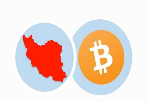 ابلاغ احکام مالیاتی مزارع استخراج ارزهای دیجیتال
